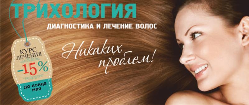 Argan oil шампунь для волос с аргановым маслом отзывы