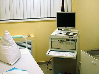 Стоматология Интан - цены и отзывы
